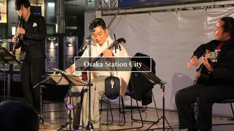 JR大阪ステーションシティー時空の広場イベント