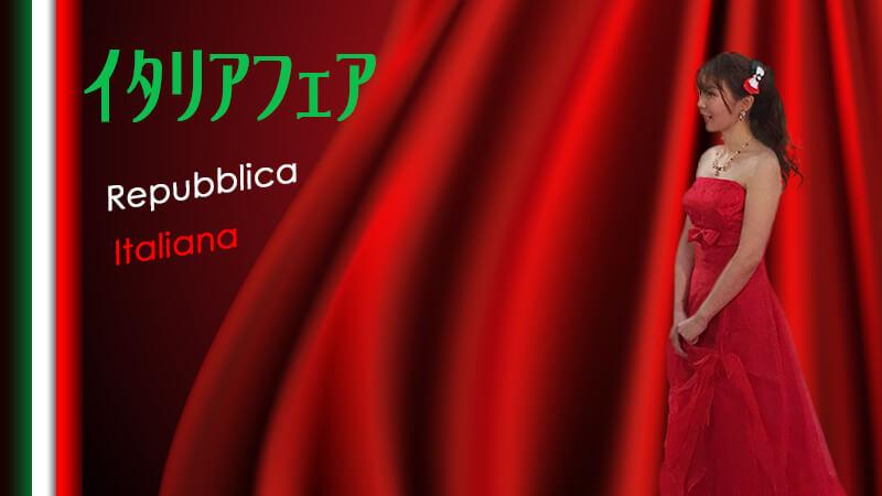 イタリアフェスに合わせてオペラや歌曲を演奏