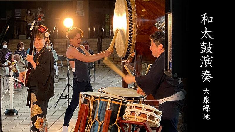 和太鼓を中心とした和楽器演奏を屋外公園で開催